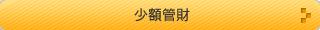 愛媛県]松山地方裁判所 | 破産、...